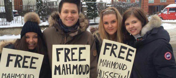 Free Mahmoud Hussein!
